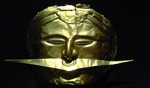 altn mask