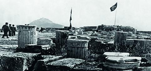 Hakenkreuz-Akropolis